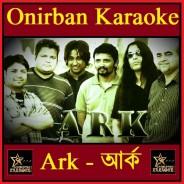 Bangla Karaoke