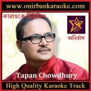 Jete Jete Keno Pore Badha Karaoke By Tapon Chowdhury (Scrolling Bangla Lyrics)