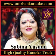 Isharay Shish Diye Amake Deko Na Karaoke By Sabina Yasmin (Mp4)