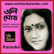 Neela Akashore Karaoke By Dolly Ghosh & Kula Baruah (Assamese_Mp3)