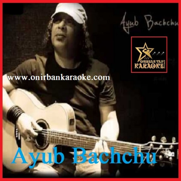 Palate Chai Karaoke By Ayub Bachchu (Srcolling Lyrics)