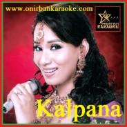 Saiya Ji Dilwa Mangere Gamcha Bichai Ke By Kalpana (Bhojpuri_Mp3)