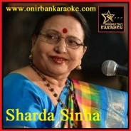 Gram Ke Adhikari Tohre By Sharda Sinha (Bhojpuri_Mp3)