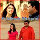 Chokher Poloke Eto Kache By Rizvi Wahid & Subhamita (Mp4)