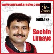 Anganiya Sajavo Aaj By Sachin Limaye (Gujarati_Mp3)