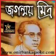 Dil De Kar Dard Liya Karaoke By Jaganmoy Mitra (Mp4)