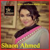 Je Thake Akhi Pallabe By Shaon Ahmed / SI Tutul (Karaoke-Mp4)