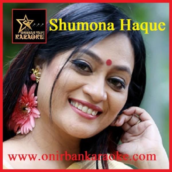 Mayabi E Rate By Sumona Haque (Karaoke-Mp4)