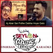 Aj Abar Sei Pothe Dekha Hoye Gelo Karaoke - Seylon Music By Manna Dey (Scrolling Lyrics)