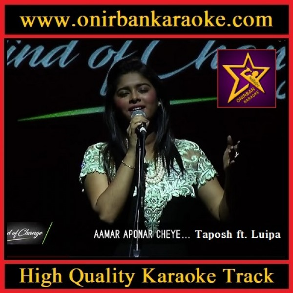 Amar Aponar Cheye Karaoke By Taposh ft. Luipa - Wind Of Change (Mp4)