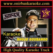 Bhojo Gourango Karaoke By Jeet Ganguly (Mp4)