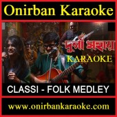 Classi Folk Medley Karaoke (Durga Sohay) By Timir Biswas & Iman Chakraborty (Mp4)