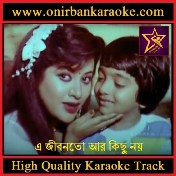 E Jibon To Ar Kichu Noy Karaoke By Runa Laila (Mp4)