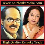 Ei Bhalobasha Beche Thakbei Karaoke By Sayed Abdul Hadi & Abida Sultana (Mp4)
