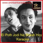 Ei Poth Jodi Na Sesh Hoy Karaoke By Hemanta Mukharjee & Sandhya Mukherjee (Mp4)