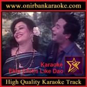 Ekta Chithi Likhe Dao Karaoke By Subir Nandi & Sabina Yasmin (Mp4)
