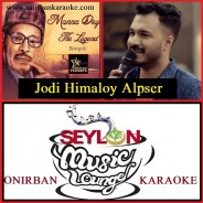 Jodi Himaloy Alpser Karaoke By Manna Dey (Seylon Music Lounge) (Mp4)