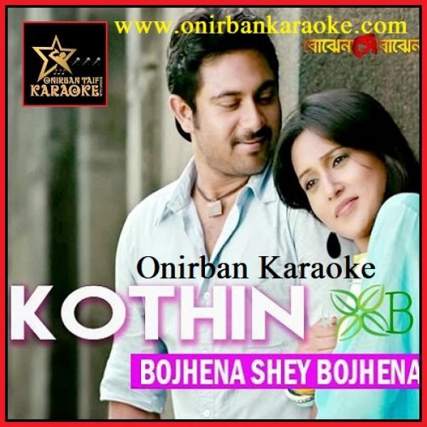 Kothin Tomake Chara Ekdin By Ash King & Sayani Ghosh (Karaoke_Mp4)