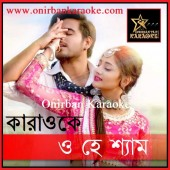 O Hey Shyam By Imran & Kona (Karaoke_Mp4)