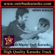 O Master Sab Ami Nam Dostokhot Shikte Chai By Subir Nandi & Sabina Yasmin (Scrolling)