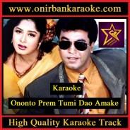 Ononto Prem Tumi Dao Amake By Ayub Bachchu & Konok Chapa (Mp4)