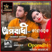 Oporadhi Karaoke By Ankur Mahamud Ft. Arman Alif (Mp4)