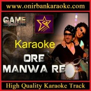 Ore Manwa Re Karaoke By Arijit Singh & Akriti Kakkar (Mp4)