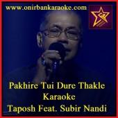 Pakhire Tui Dure Thakle Karaoke By Taposh ft. Subir Nandi - Wind Of Change (Mp4)