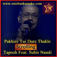 Pakhire Tui Dure Thakle Karaoke By Taposh ft. Subir Nandi - Wind Of Change (Scrolling Lyrics)