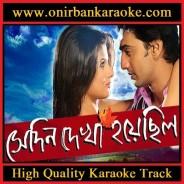 Sedin Dekha Hoyechilo Karaoke By Kunal Ganjawala (Mp4)