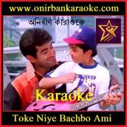 Toke Niye Bachbo Ami Karaoke By Sonu Nigam (Mp4)