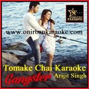 Tomake Chai By Arijit Singh (Gangster) (Karaoke_Mp4)