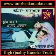 Tumi Amar Emoni Ekjon Karaoke By Konok Chapa (Mp4)