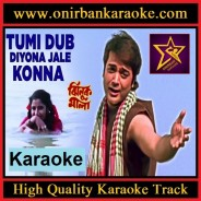 Tumi Dub Diona Jole Konna Karaoke By Andrew Kishore & Sabina Yasmin (Mp4)