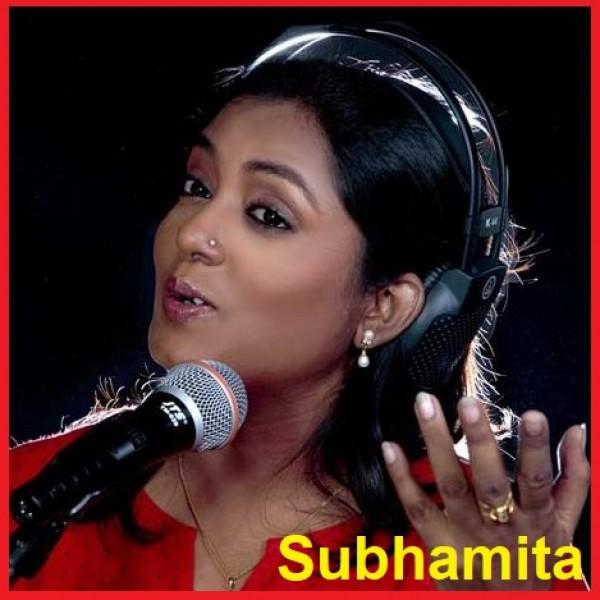 Tor Kache Banchar Mane Jol By Subhamita Banerjee (Mp4)