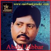 Oi Chand Dur Theke Joto Valo Lage By Abdul Jabbar (Karaoke_Mp4)