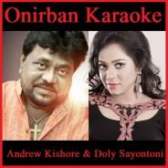 Korte Pirit Morte Shikho By Andrew Kishore & Doly Sayontoni (Karaoke_Mp4)