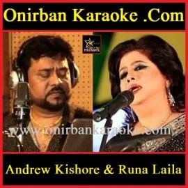 Rumal Dile Jhogra Hoy By Andrew Kishore & Runa Laila (Karaoke_Mp4)
