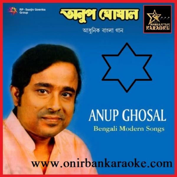 Amar E Valobasha Jani Go Tomar Karaoke By Anup Ghoshal (Mp4)