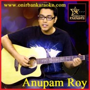 Amake Amar Moto Thakte Dao Karaoke By Anupam Roy (Mp4)
