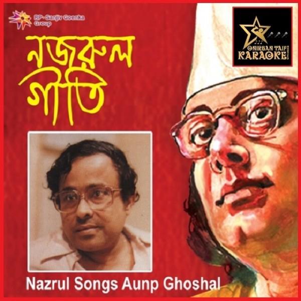 Adho Raate Jodi Ghum Bhenge Jay By Anup Ghoshal (Karaoke_Mp4)