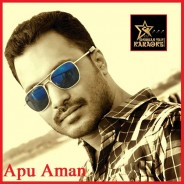 Aj Bristir Din Karaoke By Apu Aman (Mp4)