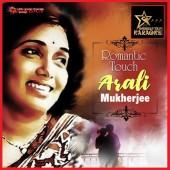 Aji Jhoro Jhoro Mukhor Bador Dine Karaoke By Arati Mukharjee (Mp4)