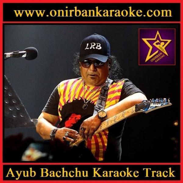 Hashte Dekho Gaite Dekho Karaoke By Ayub Bachchu - LRB (Mp4)
