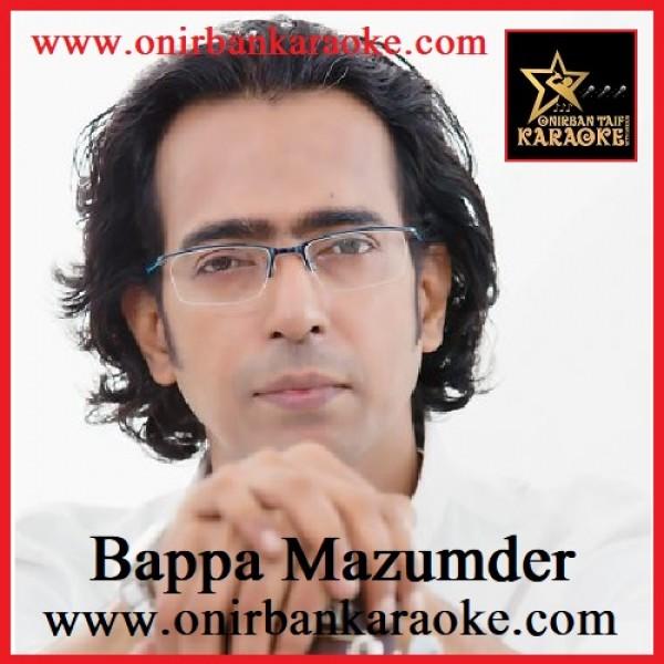 Jochhnabihar Karaoke By Bappa Mazumder (Dalchhut) (Scrolling Lyrics)