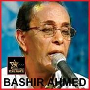 Akasher Haate Ache Ekrash Neel By Bashir Ahmed l Anjuman Ara (Mp4)