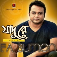 Jaadure Jaadure By F A Sumon (Mp4)