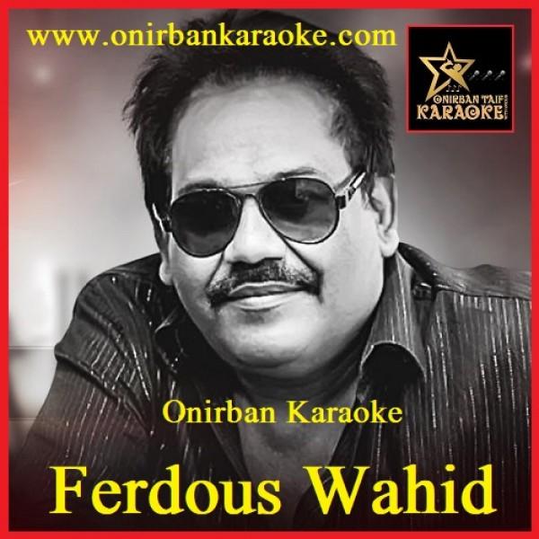 Amar Premer Tori Boiya Chole Karaoke By Ferdous Wahid (Mp4)