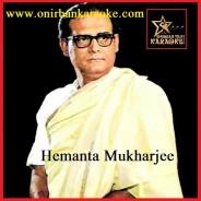 Aj Dujonar Duti Poth Ogo Karaoke By Hemanta Mukharjee (Bangla_Mp4)