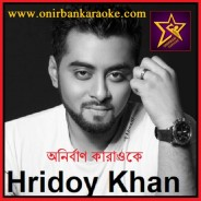Ei Nishi Karaoke By Hridoy Khan (Scrolling Lyrics)